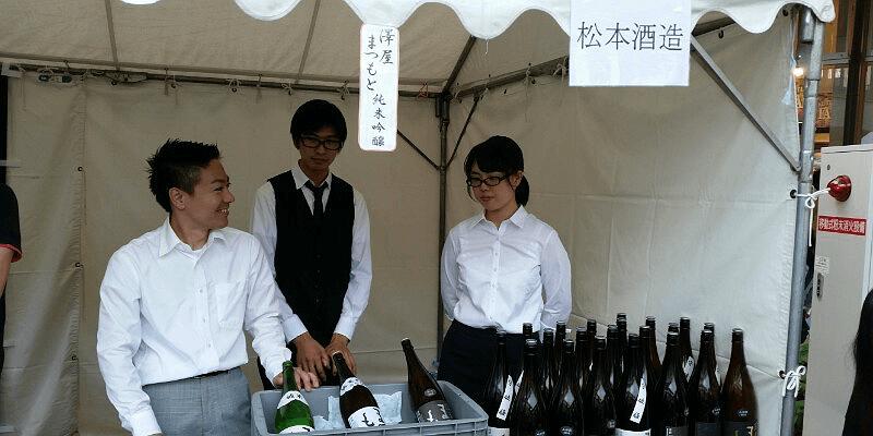 sake_g_morinomiya10 (1)