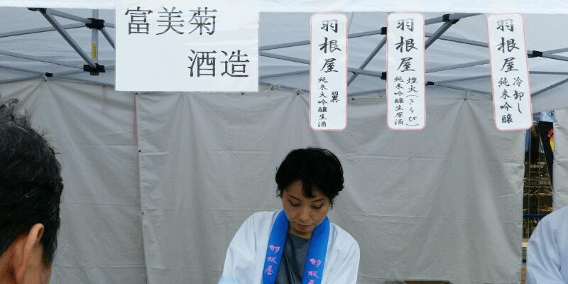 sake_g_morinomiya3 (1)