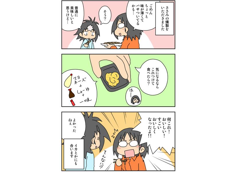 sake_g_quick_otumami0 (1)