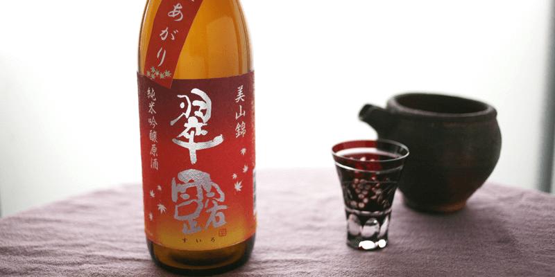 sake_g_recipe_3 (1)