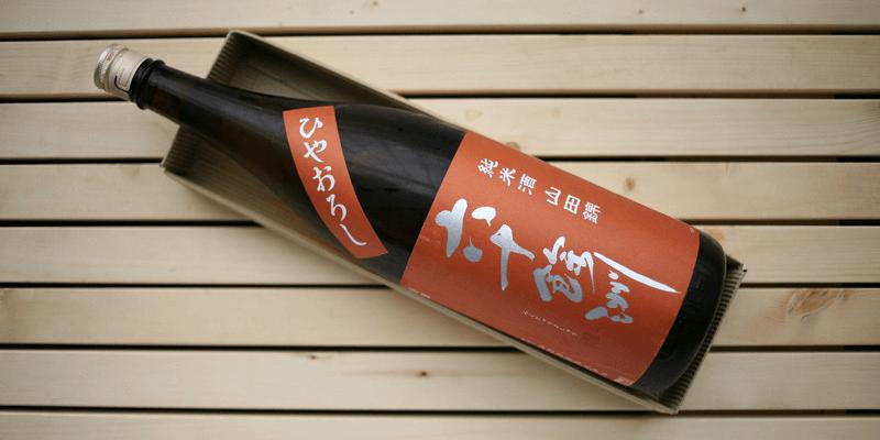 sake_g_rokujyouyosyu_recipe1 (1)