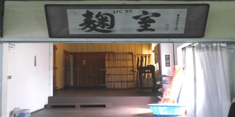sake_g_shak_3 (1)