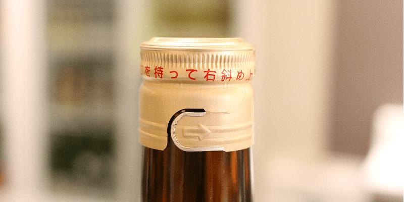 sake_hakkaisan10 (1)