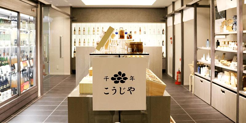 sake_hakkaisan_new_bottle15 (1)
