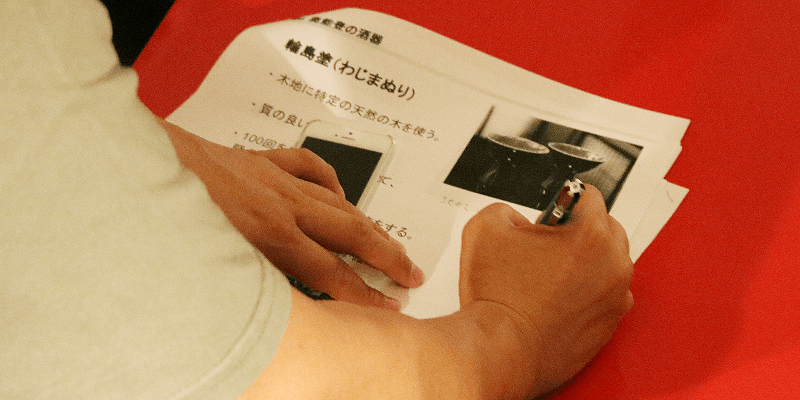 sake_okunoto_sakagura_school21 (1)