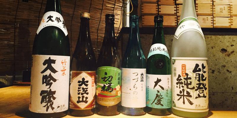 sake_okunoto_sakagura_school7 (1)