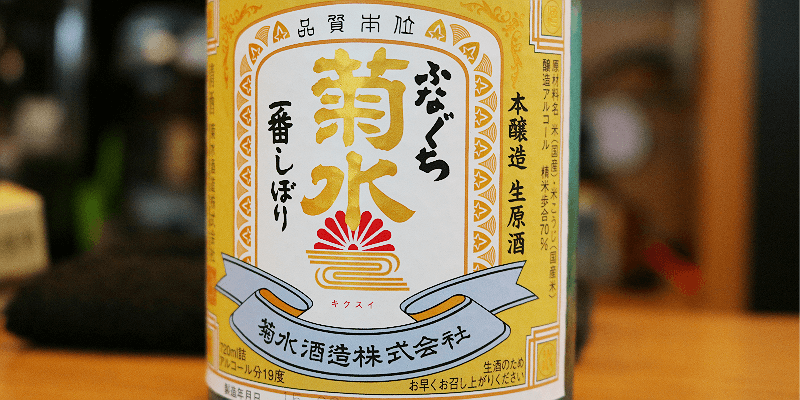 sake_rakugo_sanma12 (1)