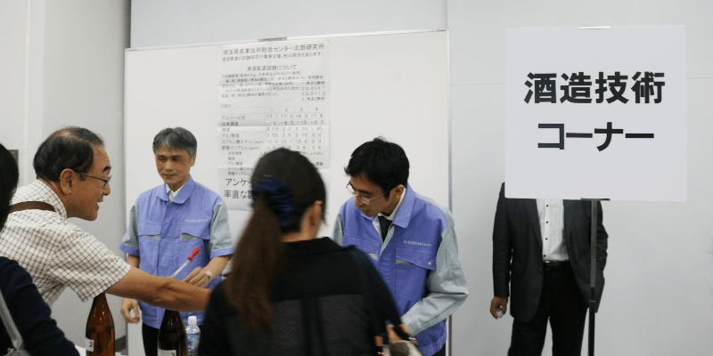 sake_saitama_event14 (1)