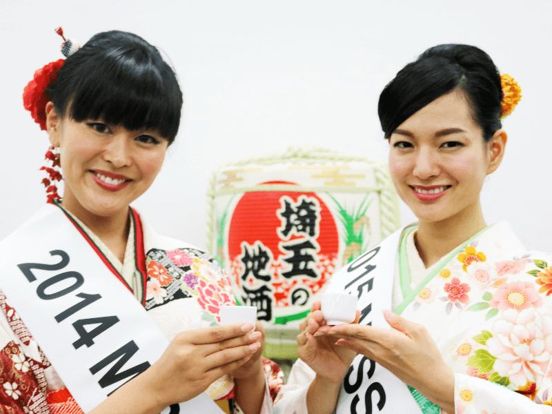 sake_saitama_event16 (1)