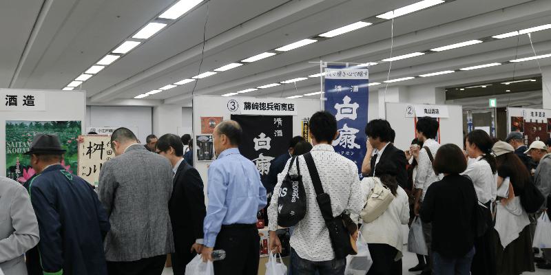 sake_saitama_event3 (1)