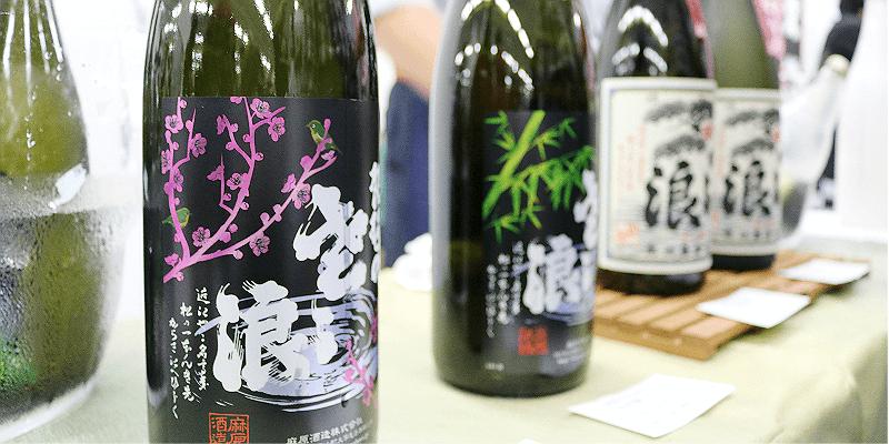 sake_saitama_event6 (1)
