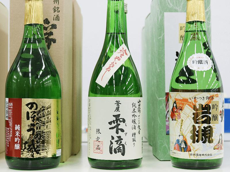 sake_saitama_event9 (1)