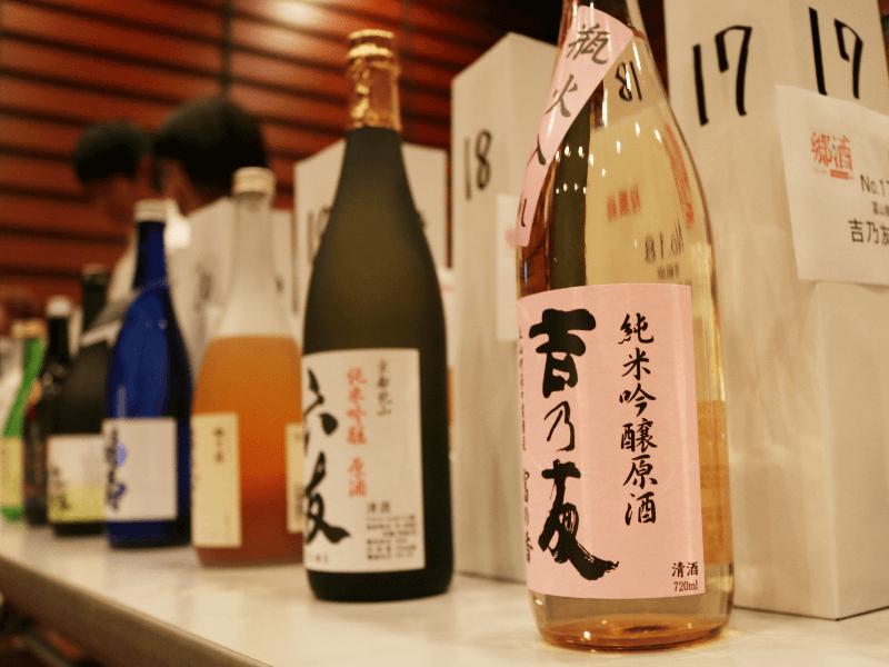 sake_satozake_festa1 (1)
