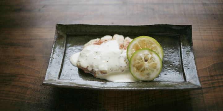 skae_g_houjyun_recipe_2 (1)