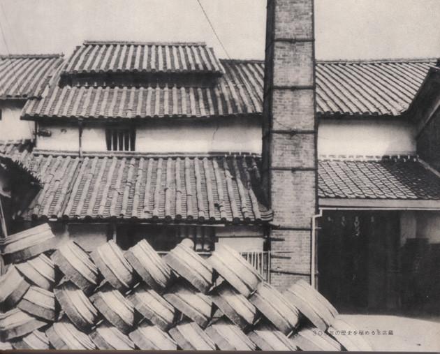 3菊正宗_約50年前蔵写真