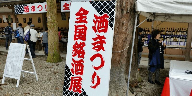 nara_3 (1)