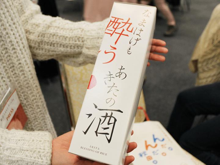 sake_akitasakecafe_14