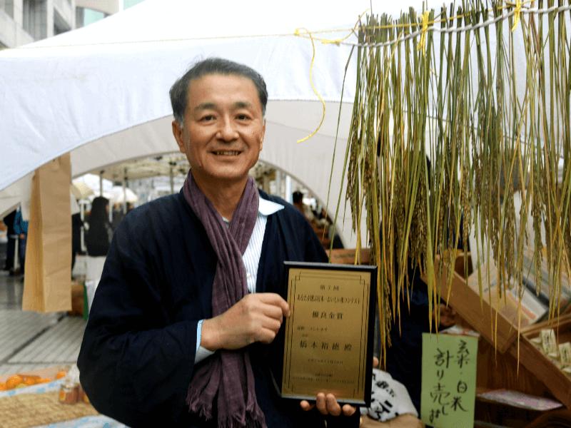 sake_aoyamasakeflea29 (1)