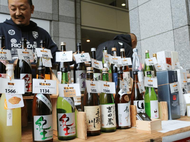 sake_aoyamasakeflea31 (1)