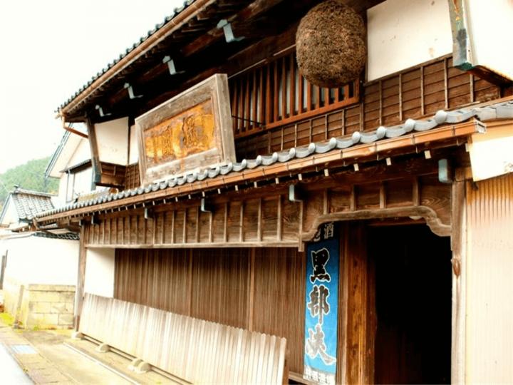 sake_g_hayashishuzou_0 (1)