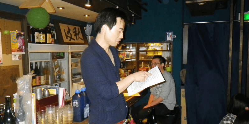 sake_g_higasaamagasa_2 (1)