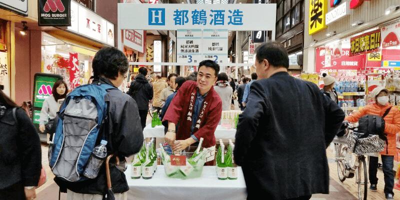 sake_g_hushimi_festival_10 (1)