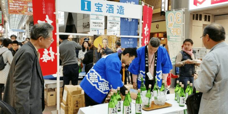 sake_g_hushimi_festival_11 (1)