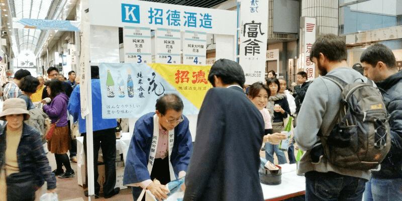sake_g_hushimi_festival_13 (1)