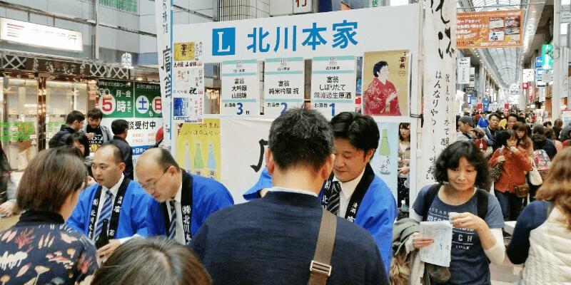 sake_g_hushimi_festival_14 (1)