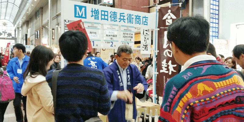 sake_g_hushimi_festival_15 (1)
