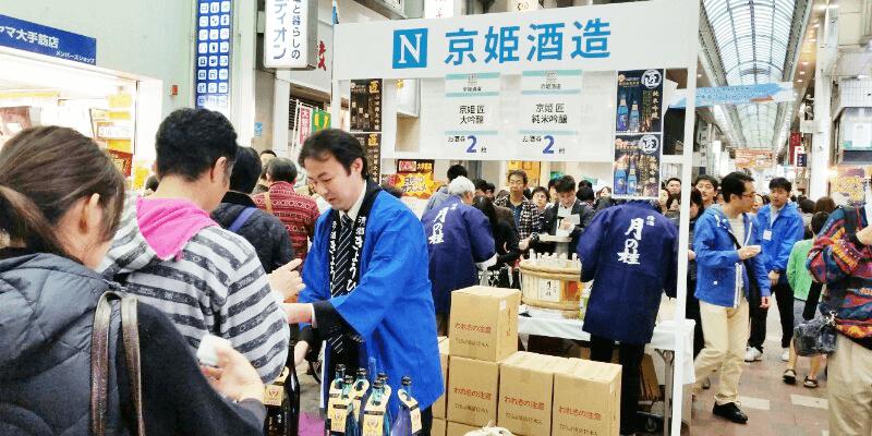 sake_g_hushimi_festival_16 (1)