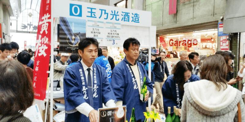 sake_g_hushimi_festival_17 (1)