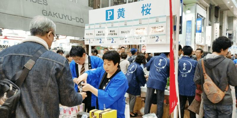 sake_g_hushimi_festival_18 (1)