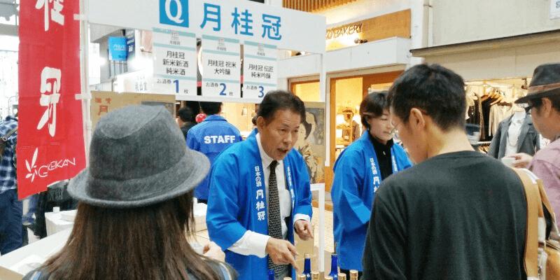 sake_g_hushimi_festival_19 (1)