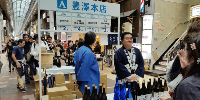 sake_g_hushimi_festival_3 (1)