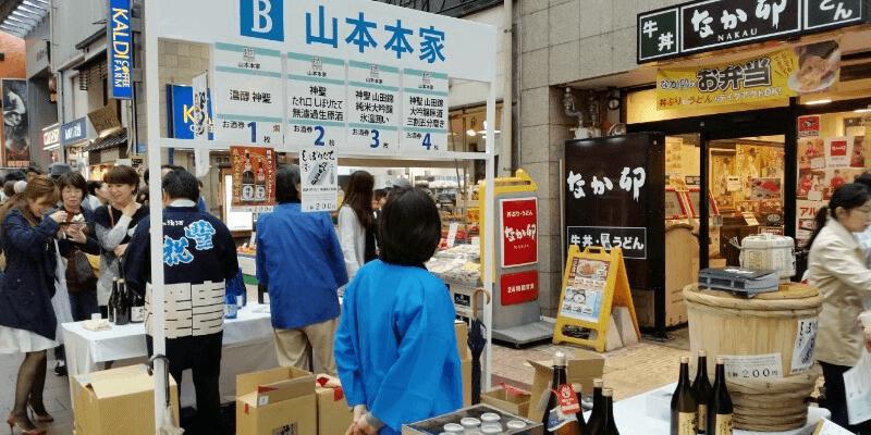 sake_g_hushimi_festival_4 (1)