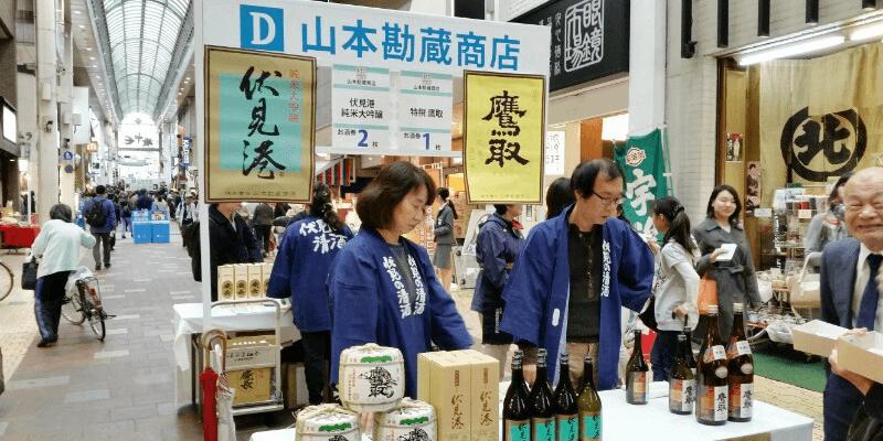 sake_g_hushimi_festival_6 (1)