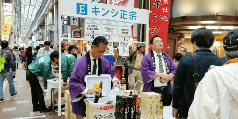 sake_g_hushimi_festival_7 (1)
