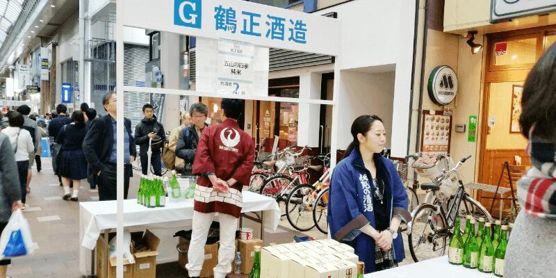 sake_g_hushimi_festival_9 (1)