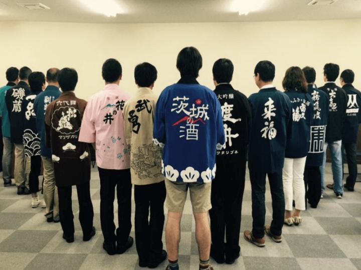 sake_g_ibaraki_00 (1)