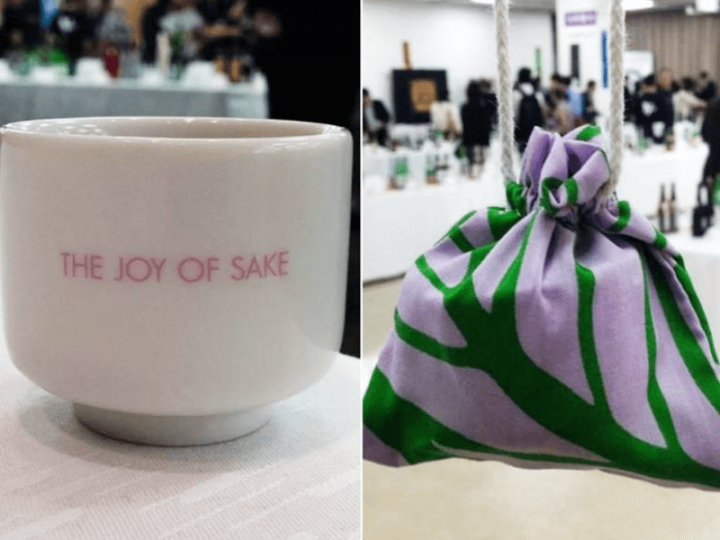 sake_g_joyofsake_10 (1)