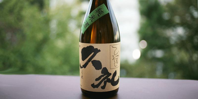 sake_g_katsuo_kure1