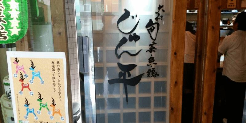 sake_g_sakenaranihonsyu10 (1)
