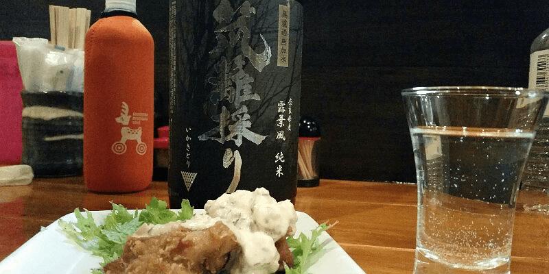 sake_g_sakenaranihonsyu11 (1)