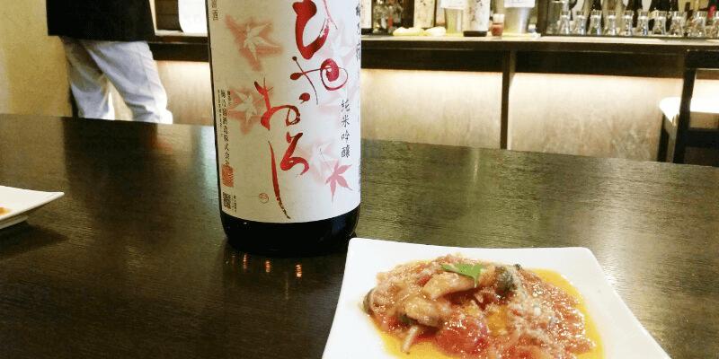 sake_g_sakenaranihonsyu13 (1)