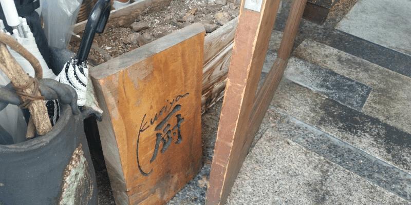 sake_g_sakenaranihonsyu14 (1)