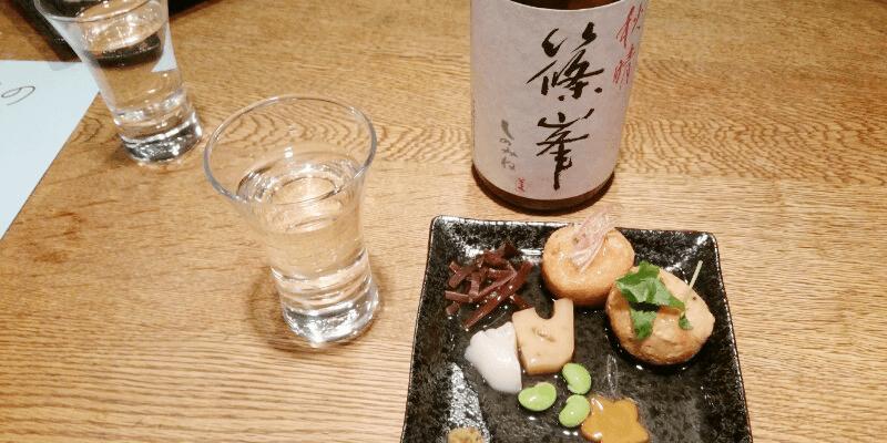 sake_g_sakenaranihonsyu15 (1)