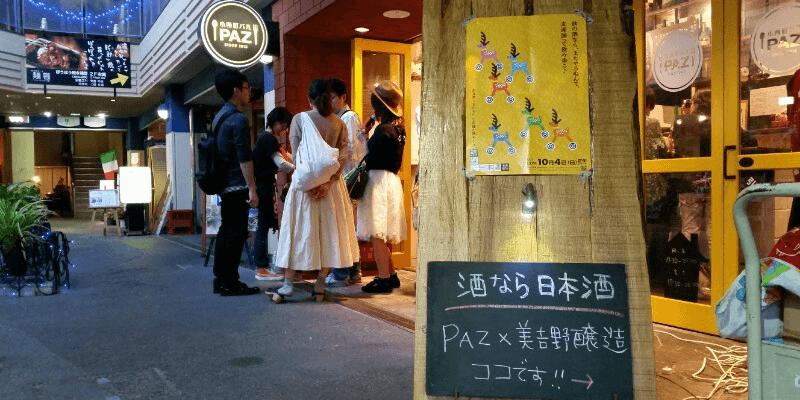 sake_g_sakenaranihonsyu16 (1)
