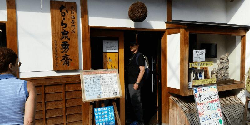 sake_g_sakenaranihonsyu20 (1)