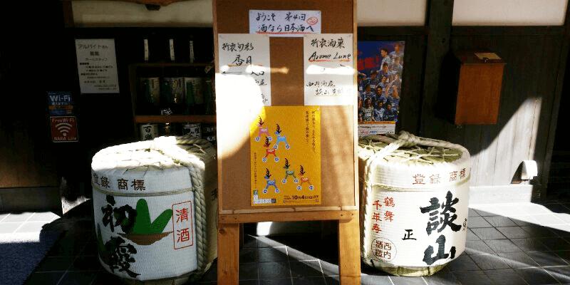 sake_g_sakenaranihonsyu24 (1)